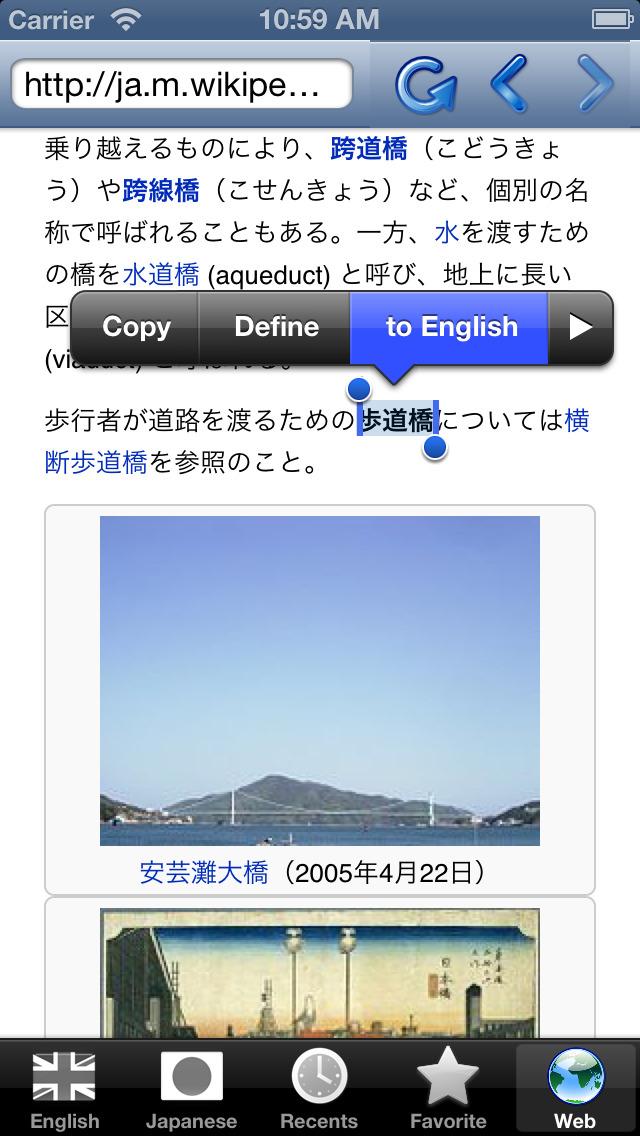 http://a1.mzstatic.com/jp/r30/Purple5/v4/4a/5e/c3/4a5ec3c5-6edd-a86c-7017-3b4fa461c4c3/screen1136x1136.jpeg