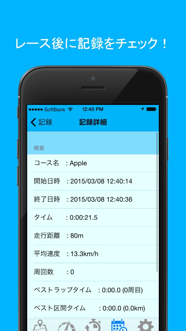 http://a1.mzstatic.com/jp/r30/Purple5/v4/51/66/31/51663176-b052-b0cc-dfd1-990cbd53379d/screen1136x1136.jpeg