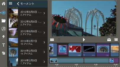 http://a1.mzstatic.com/jp/r30/Purple5/v4/52/78/6b/52786b63-ba01-f072-a3f1-b16e2fdb6f19/screen406x722.jpeg