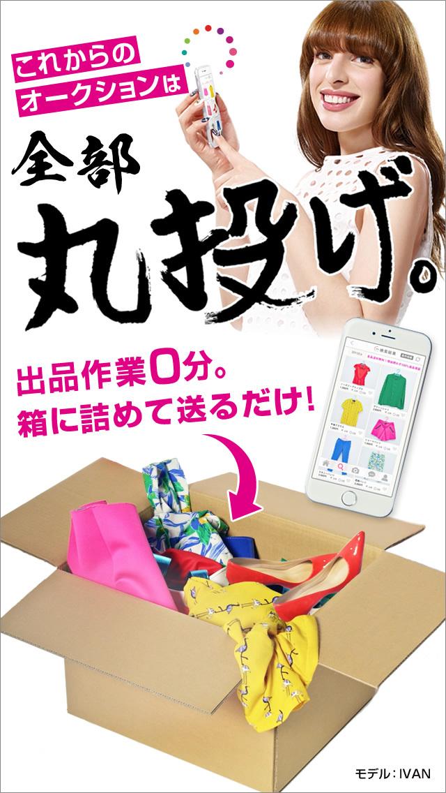http://a1.mzstatic.com/jp/r30/Purple5/v4/53/45/1e/53451e0d-a072-4952-9f0b-ea43d8a65279/screen1136x1136.jpeg