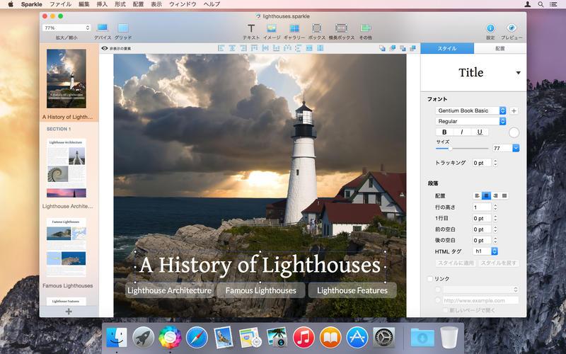 2015年8月5日Macアプリセール ファイルマネージャーツール「CRAX Commander」が値下げ!
