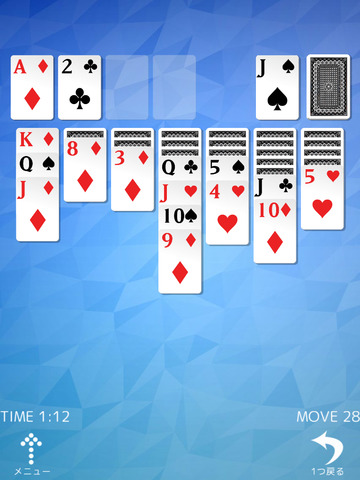 http://a1.mzstatic.com/jp/r30/Purple5/v4/5b/d6/2d/5bd62d6d-7b3b-c3cf-fec7-ea55bfd94d9c/screen480x480.jpeg