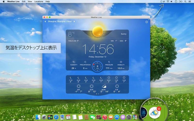 2015年5月30日Macアプリセール ビデオ&オーディオコンバーターツール「AVI To Any Pro」が値下げ!