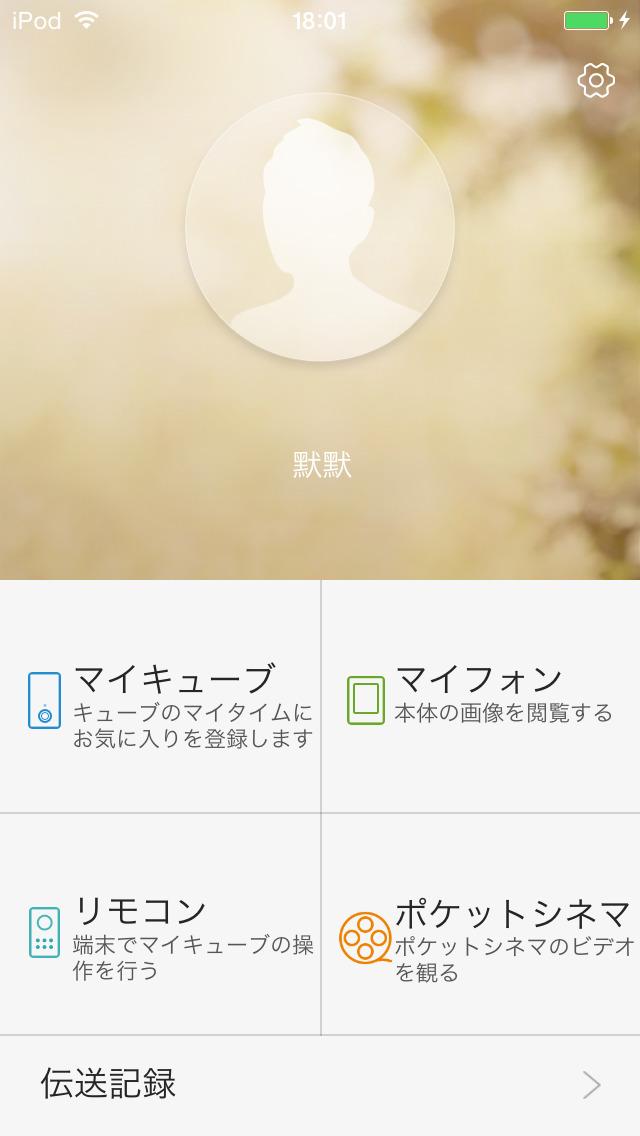 http://a1.mzstatic.com/jp/r30/Purple5/v4/5d/ba/ba/5dbabac2-ac9f-7539-199f-fbf8ab2431ed/screen1136x1136.jpeg