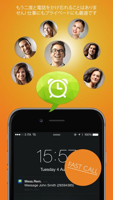 2017年5月8日iPhone/iPadアプリセール 手書きノートページアプリ「Meeting Box」が無料!