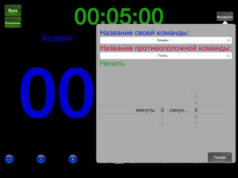 http://a1.mzstatic.com/jp/r30/Purple5/v4/62/62/d2/6262d229-4911-033b-7b56-a7b93db318d9/screen480x480.jpeg