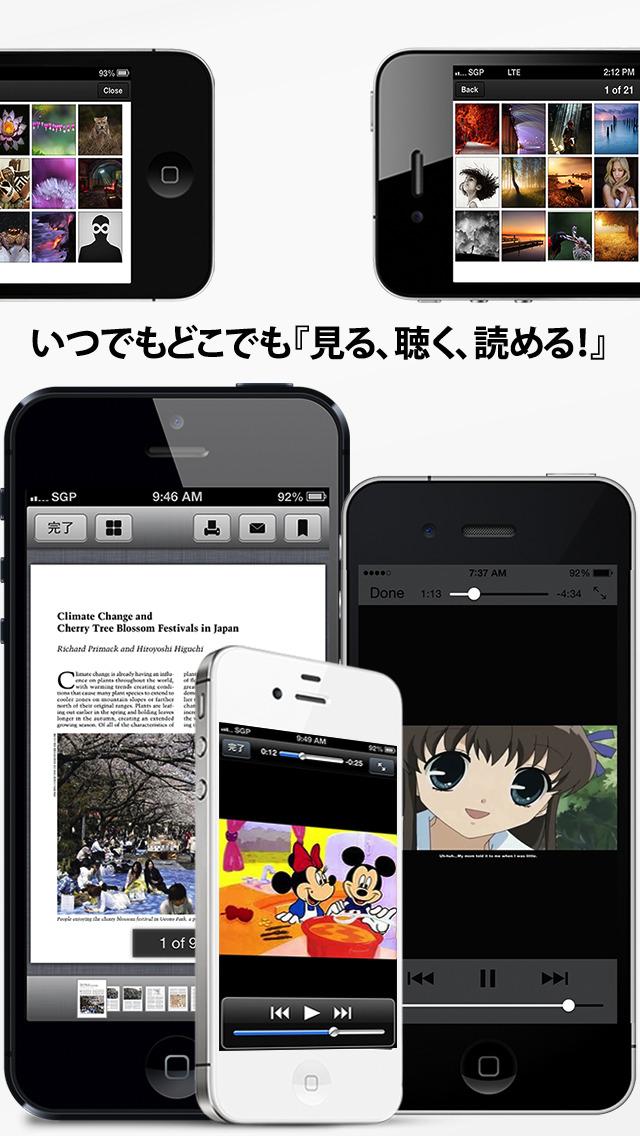 http://a1.mzstatic.com/jp/r30/Purple5/v4/6d/d9/0e/6dd90eed-9379-168c-17a6-f5f91f28e51c/screen1136x1136.jpeg