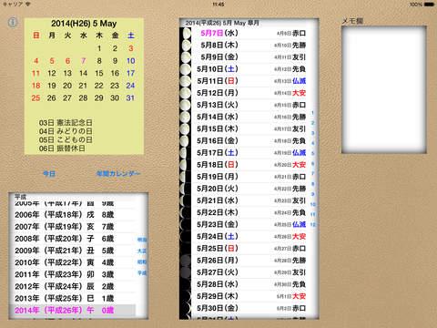 http://a1.mzstatic.com/jp/r30/Purple5/v4/6d/ff/ba/6dffbaa1-c833-47d8-343b-c94e0c5d8b43/screen480x480.jpeg