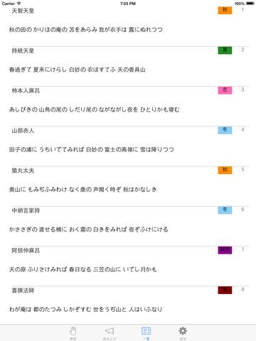 http://a1.mzstatic.com/jp/r30/Purple5/v4/72/86/f1/7286f159-3c9a-c53a-d096-574bbde902a8/screen480x480.jpeg