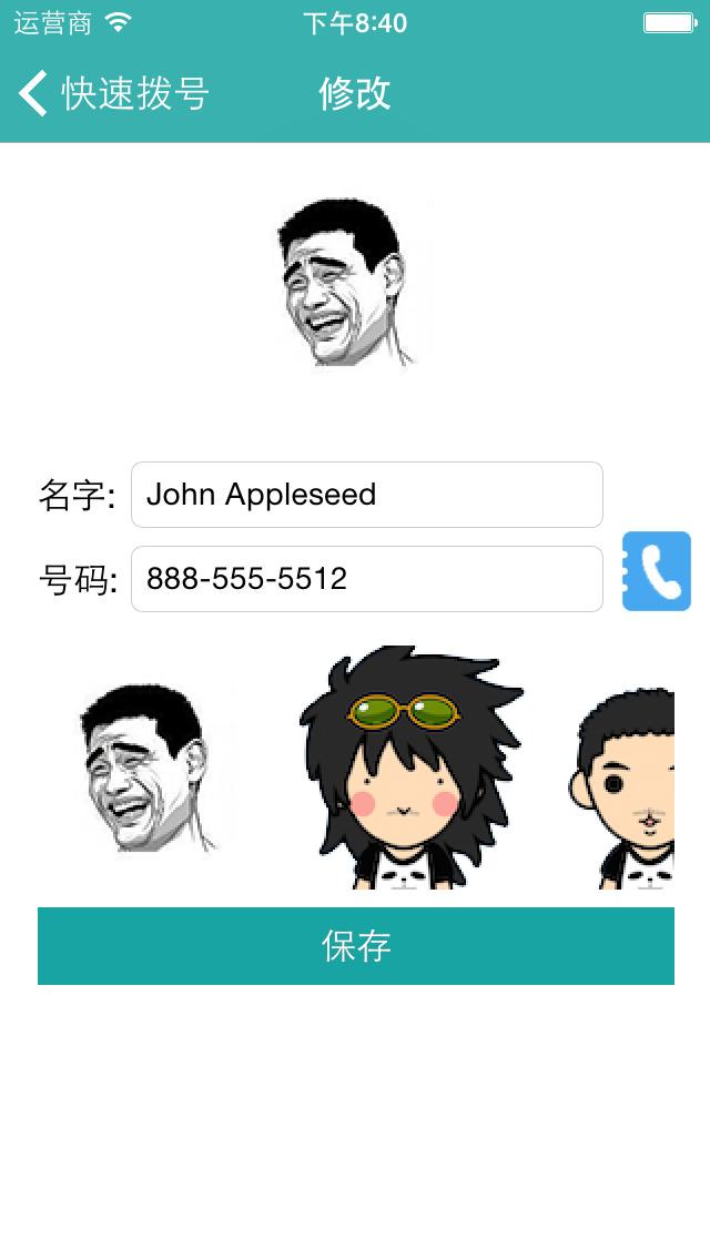 2016年1月25日iPhone/iPadアプリセール ワンタップ・コールウィジェットアプリ「快速拨号」が無料!