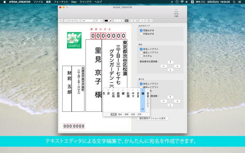 2015年6月19日Macアプリセール メディアプレイヤーツール「AirJoy」が値下げ!