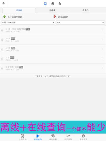 http://a1.mzstatic.com/jp/r30/Purple5/v4/7a/6e/14/7a6e14e9-312d-9146-6fb9-619e673697ca/screen480x480.jpeg