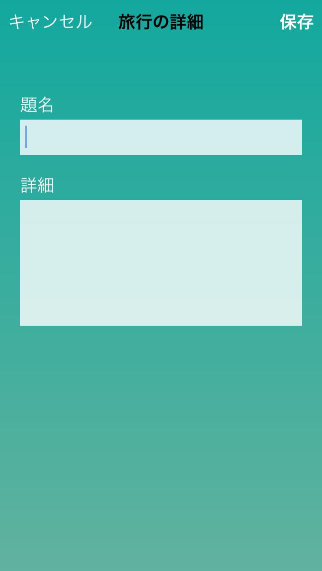 http://a1.mzstatic.com/jp/r30/Purple5/v4/7c/25/00/7c250035-d991-a6eb-5963-26348924419d/screen1136x1136.jpeg
