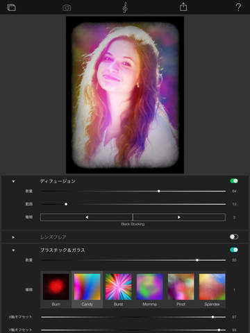 http://a1.mzstatic.com/jp/r30/Purple5/v4/7d/8d/b5/7d8db57d-fda5-74ba-4bc8-b4798026485a/screen480x480.jpeg