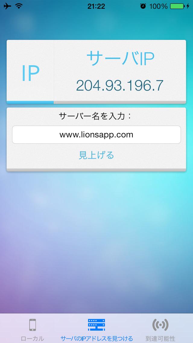 http://a1.mzstatic.com/jp/r30/Purple5/v4/7f/4b/24/7f4b2486-350a-4609-b1cf-ef55b9df5a39/screen1136x1136.jpeg