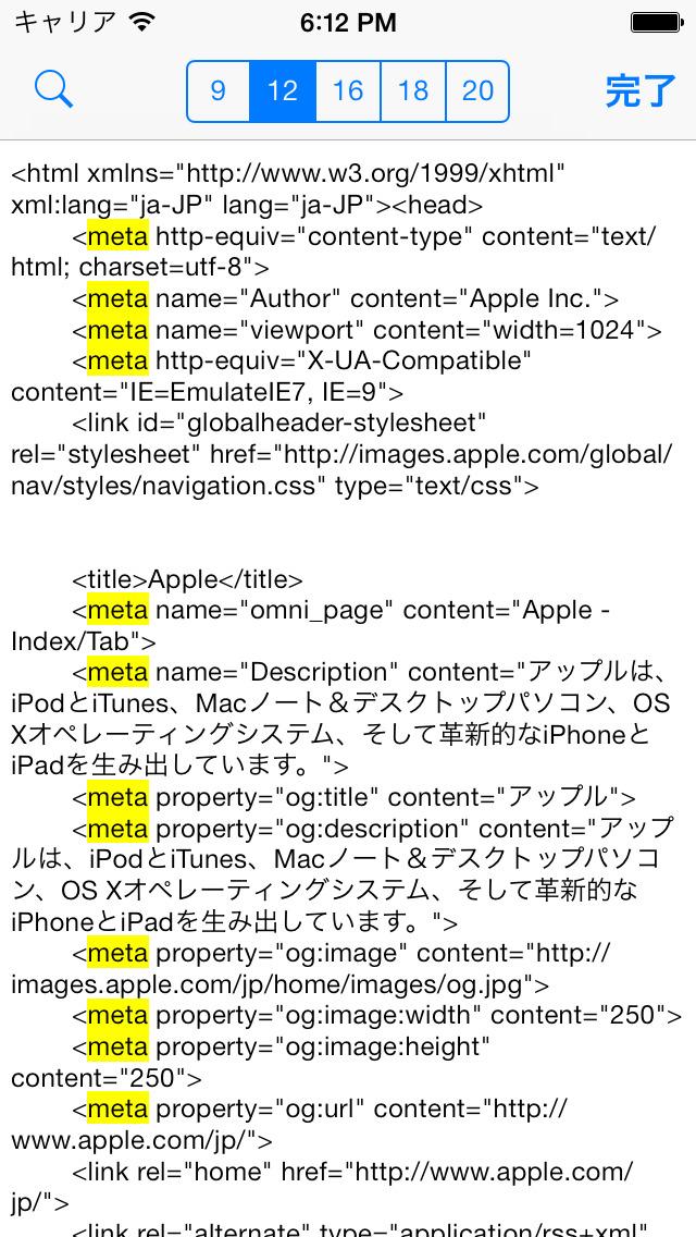 http://a1.mzstatic.com/jp/r30/Purple5/v4/80/35/f0/8035f0fe-a184-bddf-c5c7-bb68787cf94e/screen1136x1136.jpeg