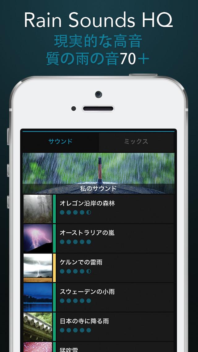 2014年9月16日iPhone/iPadアプリセール アプリ開発ツール「iOS用のPython 2.5」が無料!