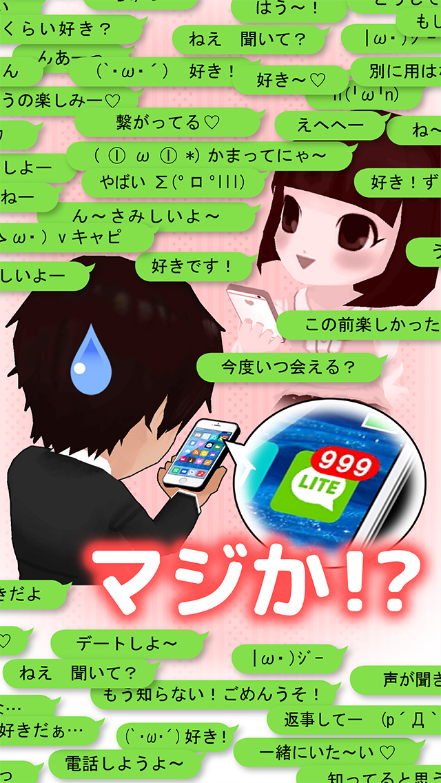 http://a1.mzstatic.com/jp/r30/Purple5/v4/83/08/73/83087368-9168-094c-79e6-ccd7a31ef818/screen1136x1136.jpeg