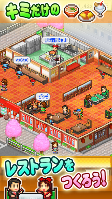 2017年3月8日iPhone/iPadアプリセール パチンコ実機シミュレーションゲーム「CR戦国乙女3~乱~ M9AY」が値下げ!