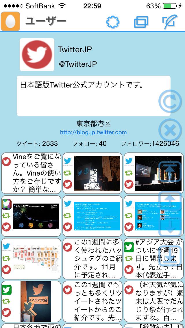 http://a1.mzstatic.com/jp/r30/Purple5/v4/86/c3/46/86c34637-a23f-1e44-47b3-82d583462a4b/screen1136x1136.jpeg
