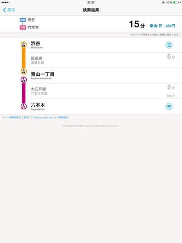 http://a1.mzstatic.com/jp/r30/Purple5/v4/87/6f/c6/876fc601-2d76-1eca-4e0f-5094a1ea677f/screen480x480.jpeg