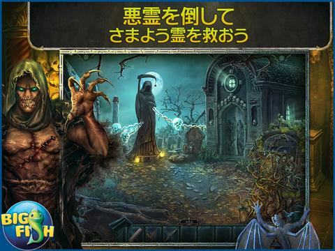Redemption Cemetery: The Island of the Lost - A Mystery Hidden Object Adventure (Full)