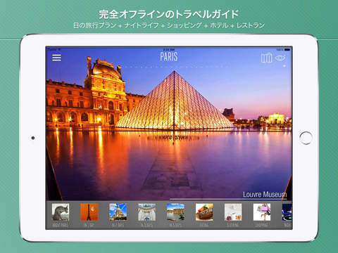 http://a1.mzstatic.com/jp/r30/Purple5/v4/88/34/04/88340427-5576-0907-7220-0c17a29dafab/screen480x480.jpeg