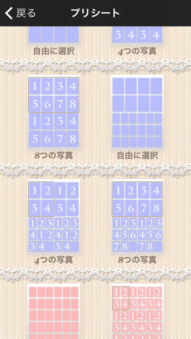 http://a1.mzstatic.com/jp/r30/Purple5/v4/89/ad/89/89ad899a-143a-d20b-e408-79a6003e8a8c/screen1136x1136.jpeg