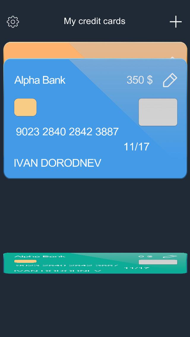 2016年2月9日iPhone/iPadアプリセール ファイナンス管理マネージャーアプリ「Personal Finance MoneyCoach」が無料!