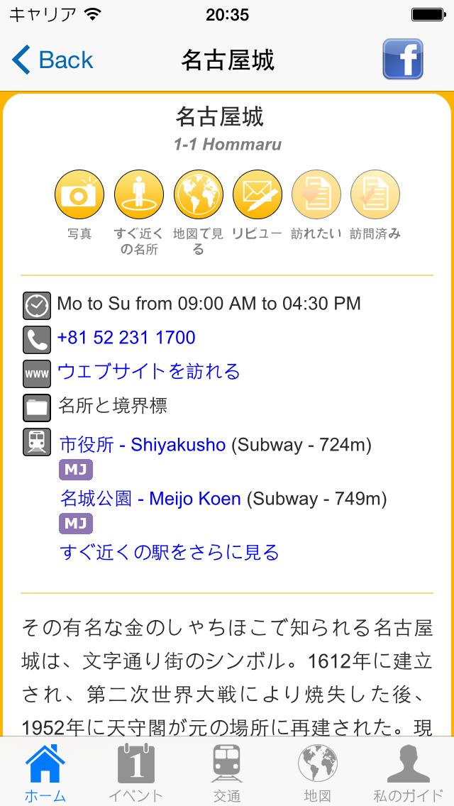http://a1.mzstatic.com/jp/r30/Purple5/v4/8f/cf/87/8fcf8785-c8d0-0d57-224e-d0fe51e37c1f/screen1136x1136.jpeg