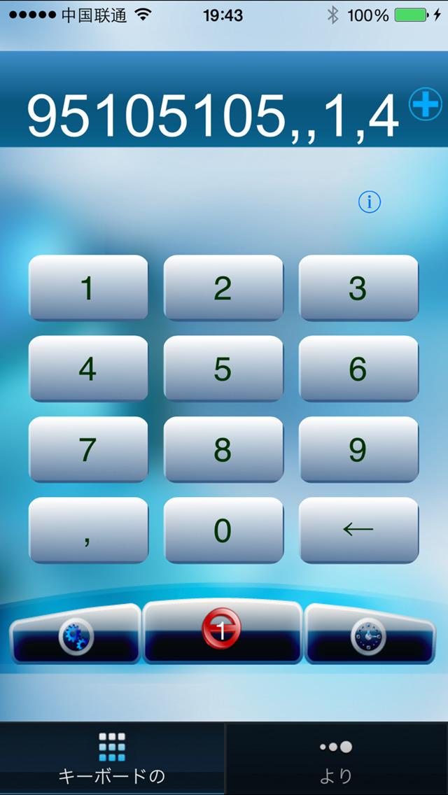 2015年6月29日iPhone/iPadアプリセール ドキュメント管理機能付きのスキャナーツール「Scanument」が無料!