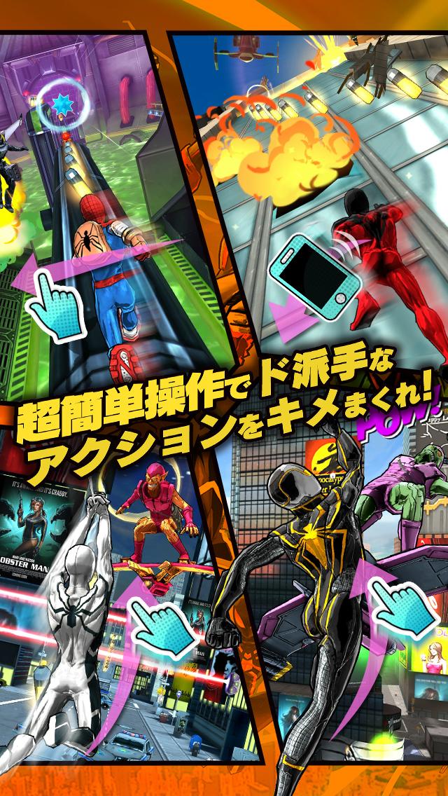 スパイダーマン・アンリミテッド2