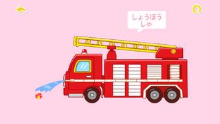 ベビーのりもの認識-BabyBus(ベビー・バス)のおすすめ画像4