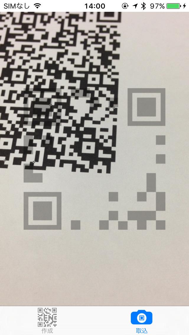 http://a1.mzstatic.com/jp/r30/Purple5/v4/a2/97/55/a297553c-eb87-4143-bce9-eb761f5bf705/screen1136x1136.jpeg