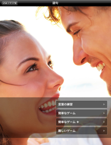 http://a1.mzstatic.com/jp/r30/Purple5/v4/ad/b4/89/adb48979-99f4-111b-5899-93ff5053476a/screen480x480.jpeg