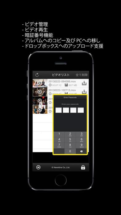 SpyCam Pro - スパイカメラ screenshot1