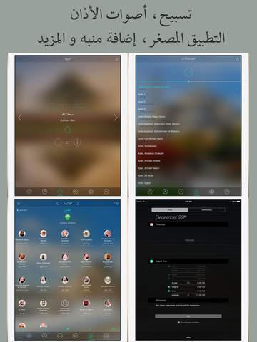 http://a1.mzstatic.com/jp/r30/Purple5/v4/b2/c9/03/b2c90352-d926-b290-fada-001fa7879c74/screen480x480.jpeg