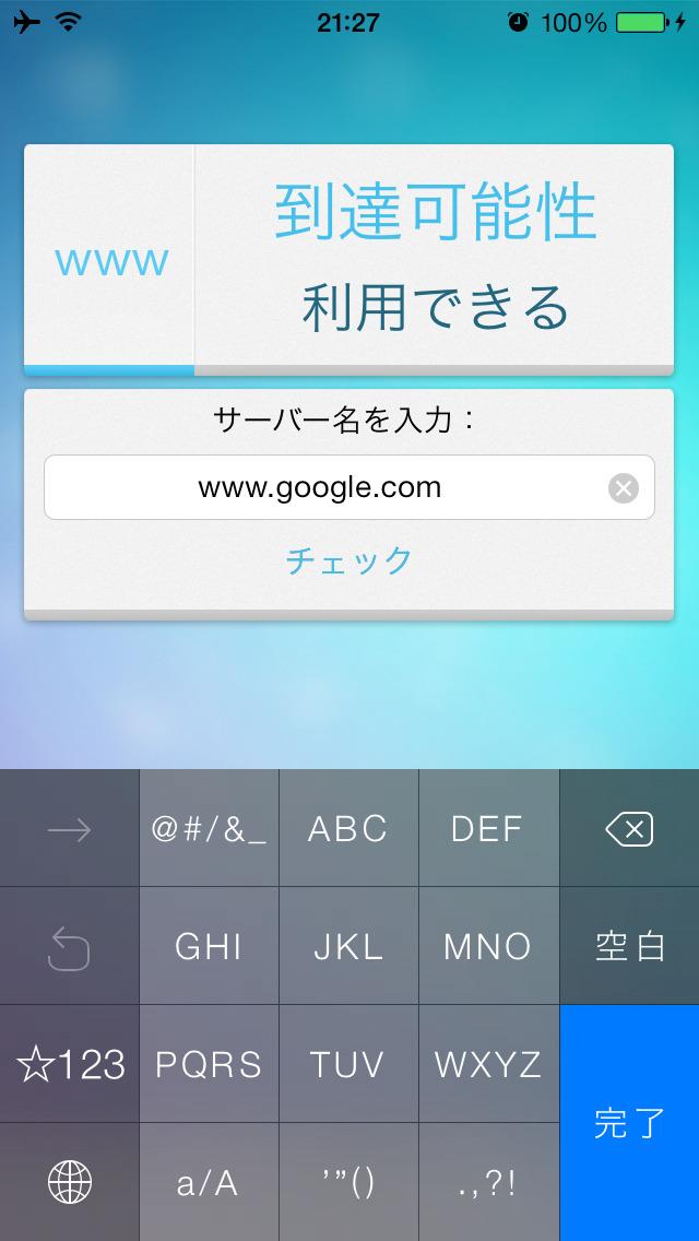 http://a1.mzstatic.com/jp/r30/Purple5/v4/b4/4f/55/b44f558a-e0e5-3254-5b05-916534680d41/screen1136x1136.jpeg
