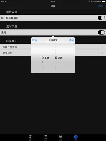 http://a1.mzstatic.com/jp/r30/Purple5/v4/b5/fe/83/b5fe83a8-b09c-ceb6-b0ed-d068dbc433a4/screen480x480.jpeg