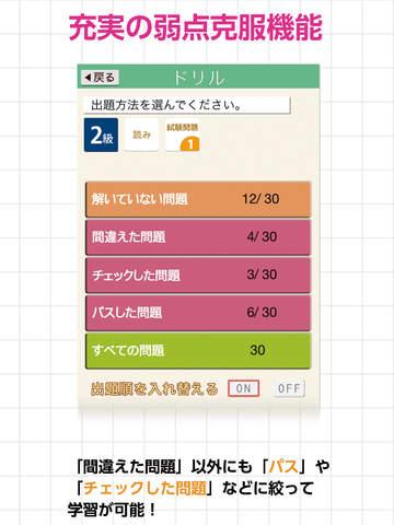 http://a1.mzstatic.com/jp/r30/Purple5/v4/b9/b0/fc/b9b0fc79-28cc-bda4-ee51-01c48480e18b/screen480x480.jpeg