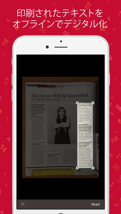 2016年8月18日iPhone/iPadアプリセール 手書きカレンダーアプリ「ドローカレンダー」が無料!