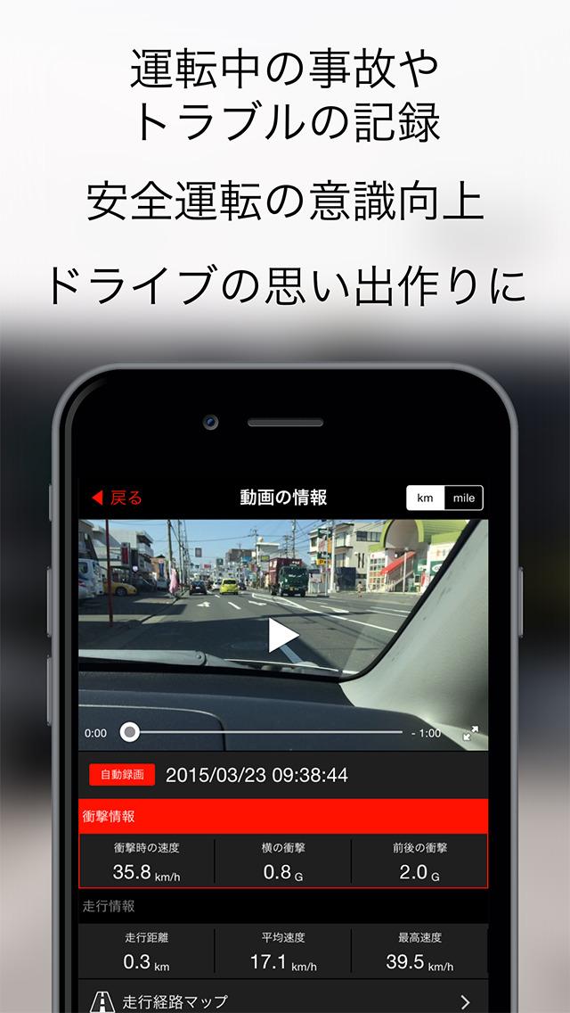 http://a1.mzstatic.com/jp/r30/Purple5/v4/bb/fc/2c/bbfc2c77-31ad-df6f-467c-36b4466ea692/screen1136x1136.jpeg