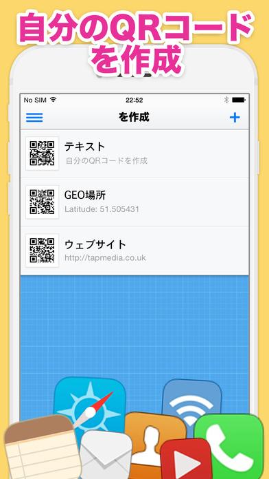http://a1.mzstatic.com/jp/r30/Purple5/v4/bc/50/4f/bc504f80-b91c-d7ef-f559-1fd581145e2f/screen696x696.jpeg