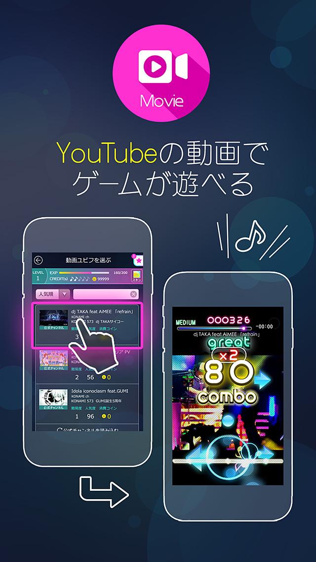 http://a1.mzstatic.com/jp/r30/Purple5/v4/bd/1a/1f/bd1a1f81-c4f6-1a40-86e1-0fa73d758f0a/screen1136x1136.jpeg