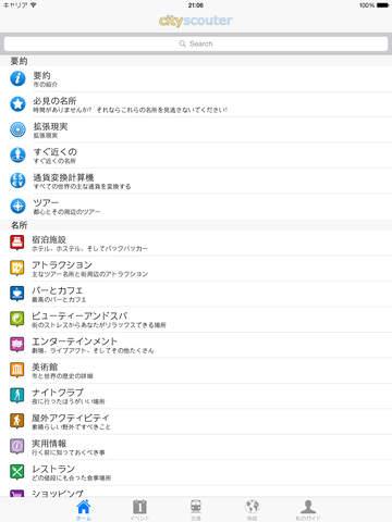 http://a1.mzstatic.com/jp/r30/Purple5/v4/bf/6c/94/bf6c944d-3f50-cac4-4883-dc06cb9d0837/screen480x480.jpeg