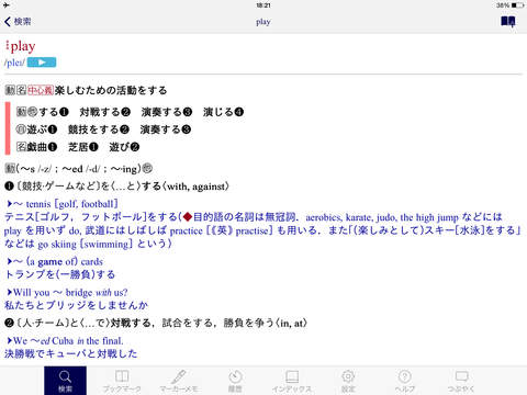 http://a1.mzstatic.com/jp/r30/Purple5/v4/c4/92/f0/c492f04b-5848-6620-f326-4eb21ab57a9d/screen480x480.jpeg