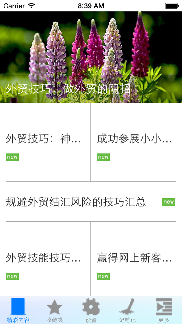 http://a1.mzstatic.com/jp/r30/Purple5/v4/c4/9f/8c/c49f8c6c-92ae-c34e-70c1-e4f0ce6b14d3/screen1136x1136.jpeg
