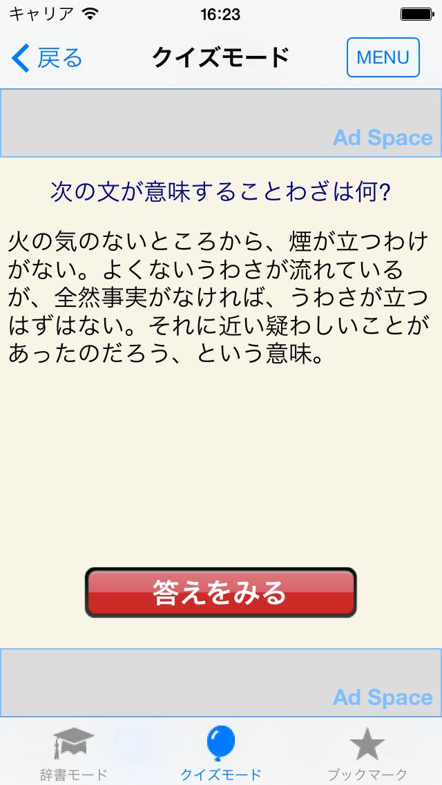 http://a1.mzstatic.com/jp/r30/Purple5/v4/c5/28/d5/c528d52b-9037-a6f8-d131-22b3ce3d2092/screen1136x1136.jpeg