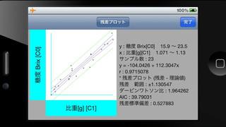 http://a1.mzstatic.com/jp/r30/Purple5/v4/c6/33/bd/c633bdd3-5754-fdd1-cdc9-2a75857291da/screen320x320.jpeg