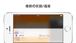 http://a1.mzstatic.com/jp/r30/Purple5/v4/c8/18/f9/c818f9f7-4565-29e1-64c4-3c28f35636f2/screen320x320.jpeg